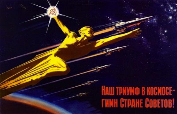 sovietspace2