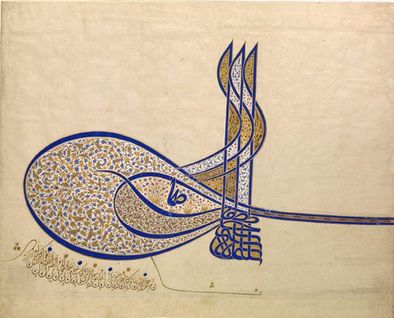 metropolitan-museum-islamic-art-11-4-11-13